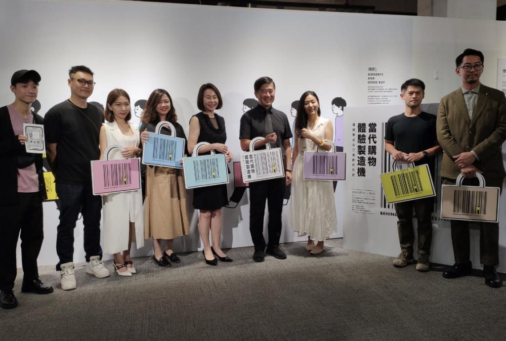 《當代購物體驗製造機》自21日起台灣設計館展至10月25日止(圖/台灣英文新聞)