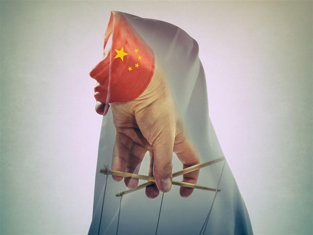 美國商務部20日以侵犯新疆少數民族人權為由,對11家中企祭出制裁。