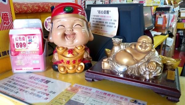 Taiwan Power Lottery jackpot to surge to NT$2.5 billion