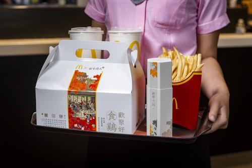 麥當勞x故宮精品跨界聯名打造專屬麥當勞分享盒「歡聚好食鷄」限定包裝(圖/ 台灣麥當勞)