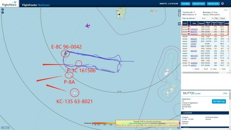 Four U.S. aircraft spotted south of Taiwan. (FlightAware.com screenshot)