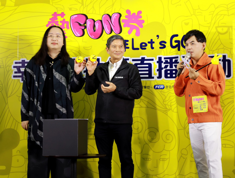 Tang (left), Lee (center) reveal recipients of Arts Fun Vouchers. (Ministry of Culture photo)