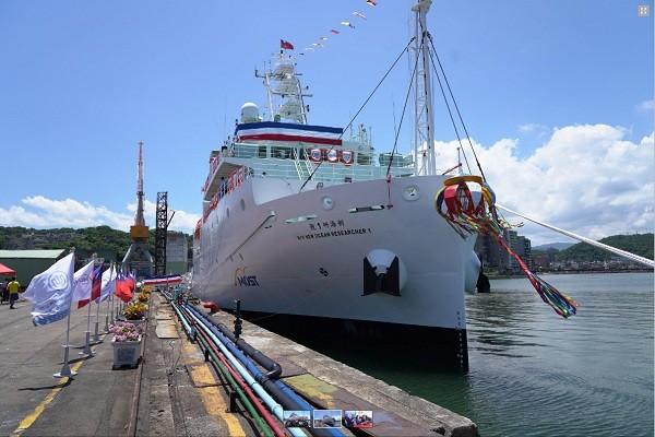 'New Ocean Researcher 1' (CSBC Corp, Taiwan photo)