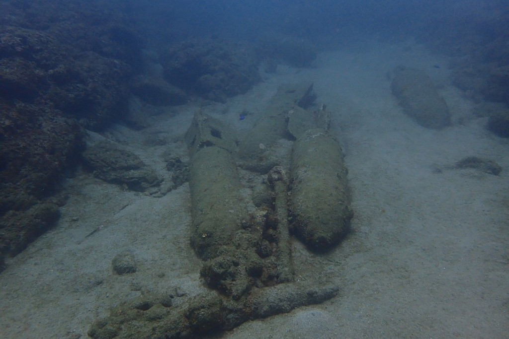 Unexploded bombs off coast of northern Taiwan.