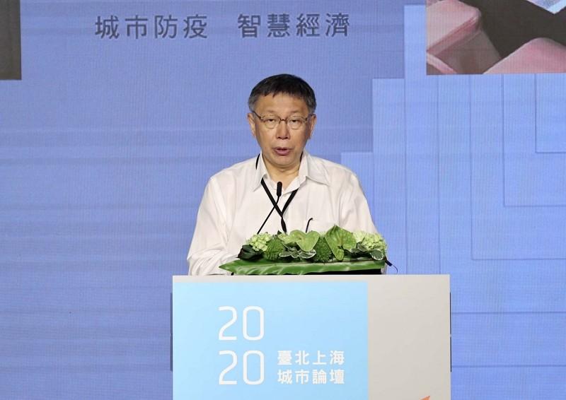 Taipei Mayor Ko Wen-je addresses Taipei-Shanghai Twin City Forum.