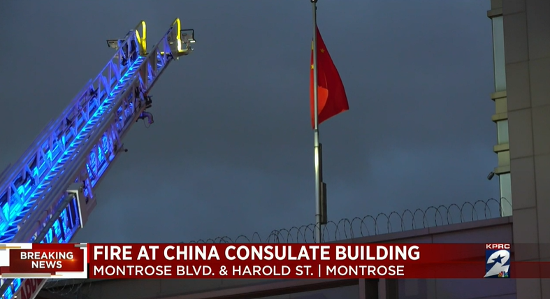 China says its consulate in Houston has been ordered to move out (screenshot from click2houston.com)