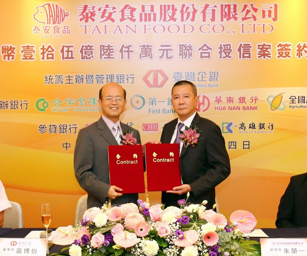 照片來源:臺灣企銀董事長黃博怡(左)與泰安食品董事長朱榮一(右)代表簽約。(照片由台灣企銀提供)