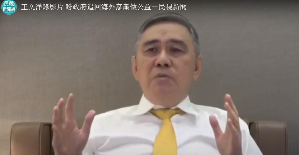 Winston Wong (Formosa TV News Network screenshot)