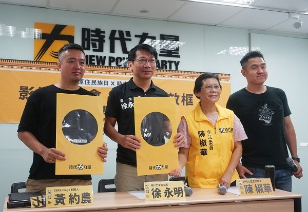 NPPChairman Hsu Yung-ming (second from left)