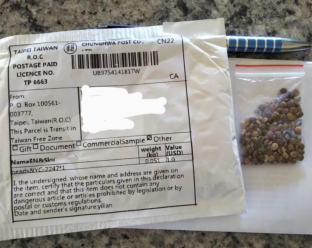 加拿大近日傳出民眾收到可疑種子包裹(照片翻攝自 twitter.com/OPP_CR)