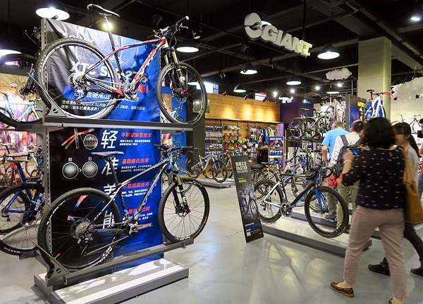 Taiwan continues to lead in global bicycle industry.