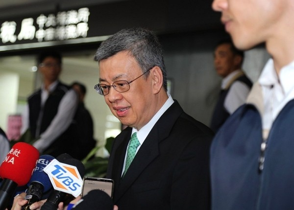 Former Vice President Chen Chien-jen.