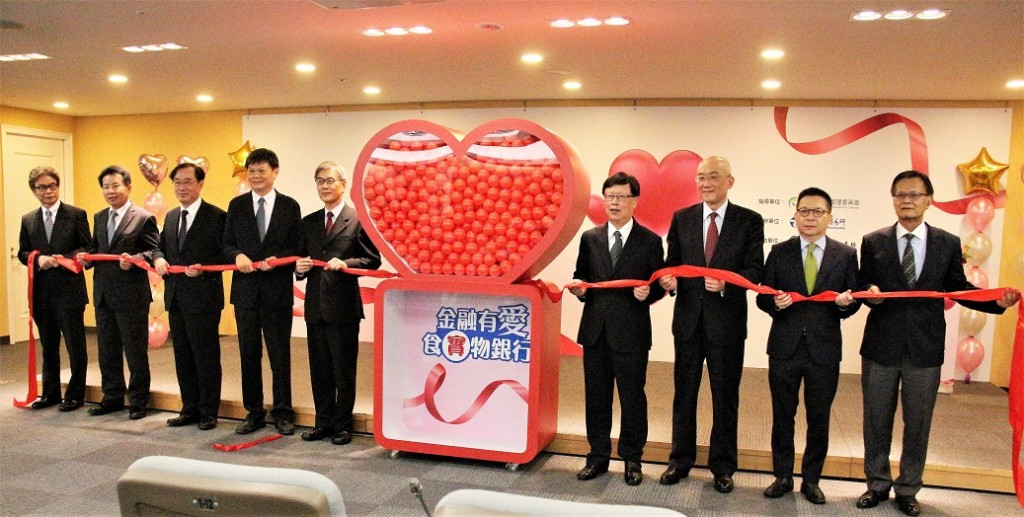 Taiwan's TAIFEX Food Bank helps underprivileged hit hard by COVID-19