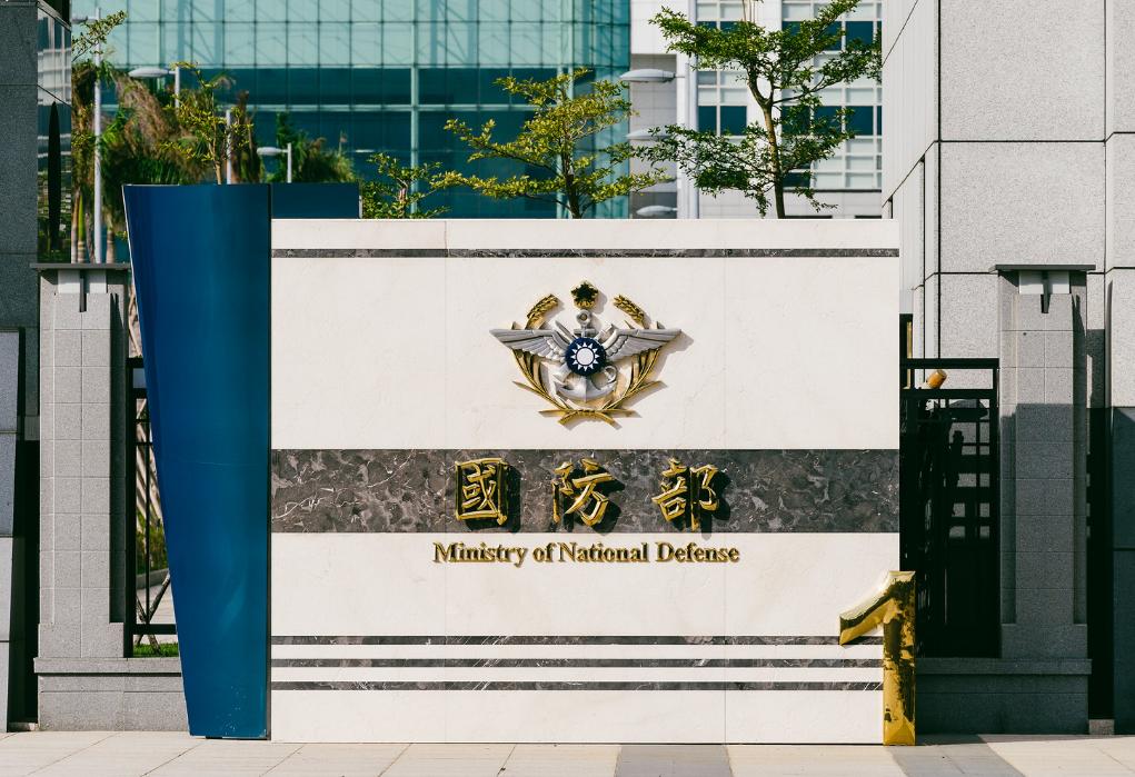 台灣國防部情報次長由空軍官校校長楊靜瑟接任(圖/Wei-Te Wong, Flicker)