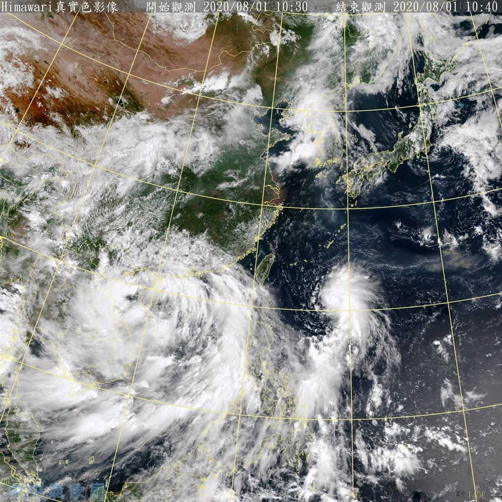 A tropical depression is likely to develop into Tropical Storm Hagupit (Central Weather Bureau photo)