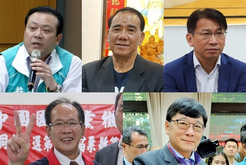 Legislators involved in SOGO case are shown clockwise: Su Chen-ching (top left), Liao Kuo-tung, Hsu Yung-ming, Chao Cheng-yu, and Chen ...