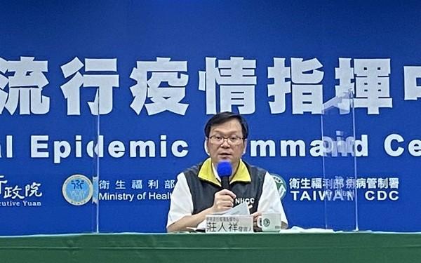 CECC spokesman Chuang Jen-hsiang (CECC photo)