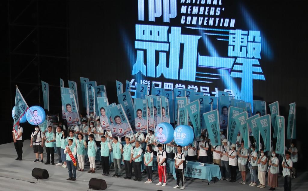台灣民眾黨順利召開大會、挺過「滅黨」危機 主席柯文哲仍面臨嚴峻挑戰