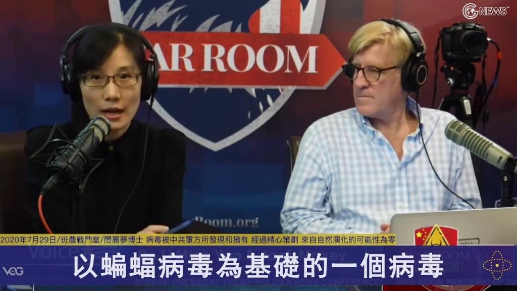 Yan (left). (YouTube, Voice of Guo Media screenshot)