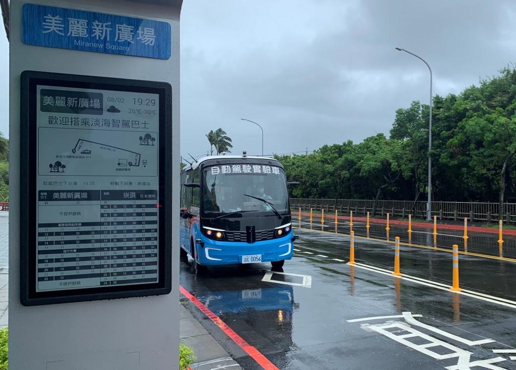 New Taipei autonomous bus