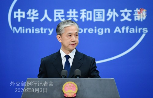 Chinese Ministry of Foreign Affairs spokesperson Wang Wenbin (Chinese MOFA photo)