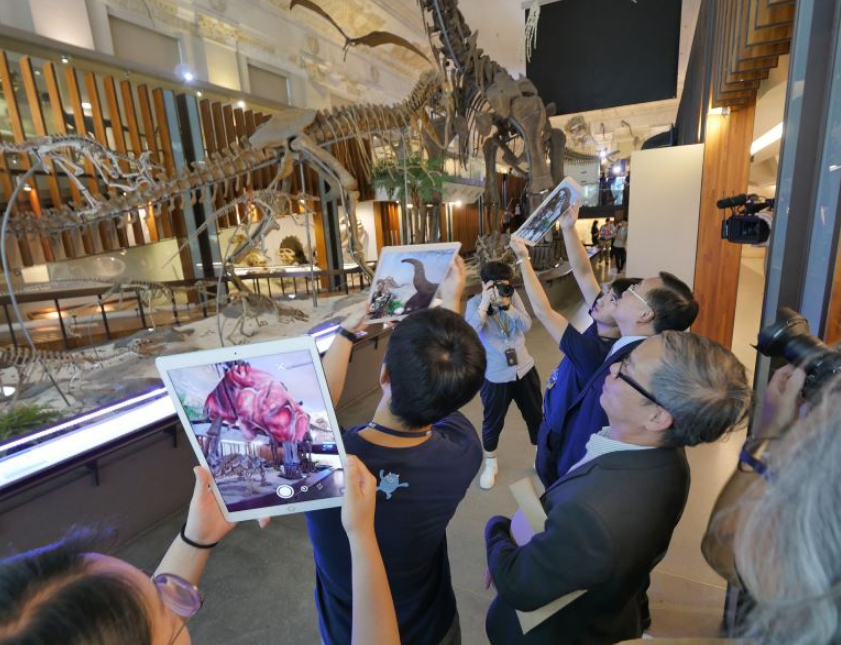 Taiwan National Museum launched AR tours. (Taiwan National Museum photo)