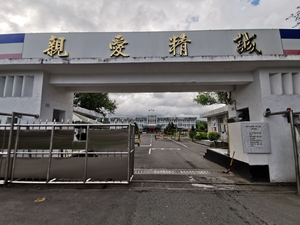The Jinliujie base in Yilan