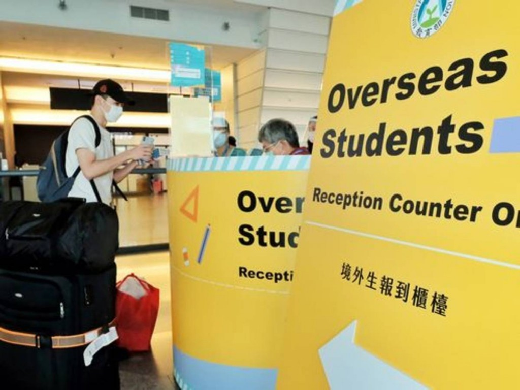 A notice for students at Taiwan Taoyuan International Airport