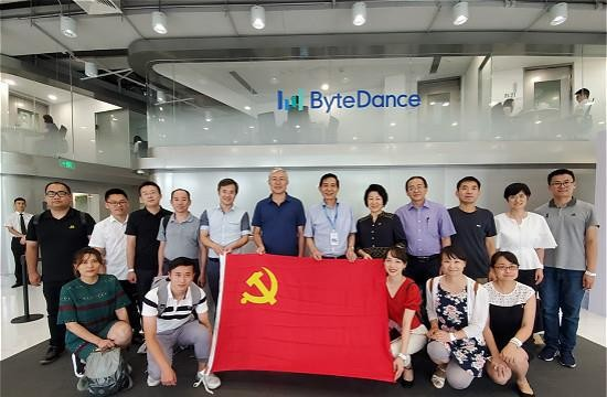 CCP members and employees in ByteDance headquarters in Beijing. (NetEase Hao photo)