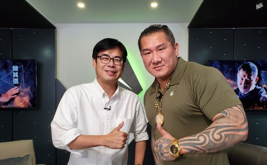 DPP mayoral candidate Chen Chi-mai and Youtuber Holger Chen.