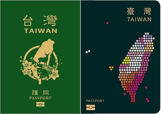 (taiwanpassport.tw images)