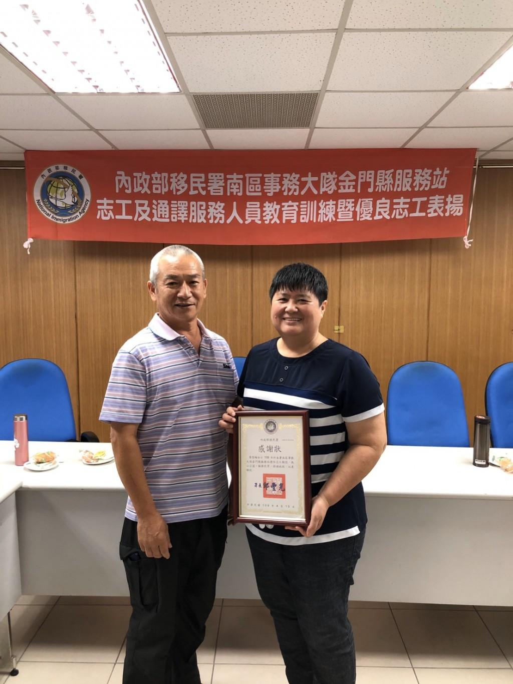 說明:績優志工黃雪梅(右)與丈夫許績松(移民署金門縣服務站提供)