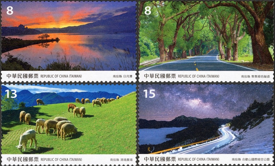 Chunghwa Post releases stamps featuring Nantou (Chunghwa Post photo)