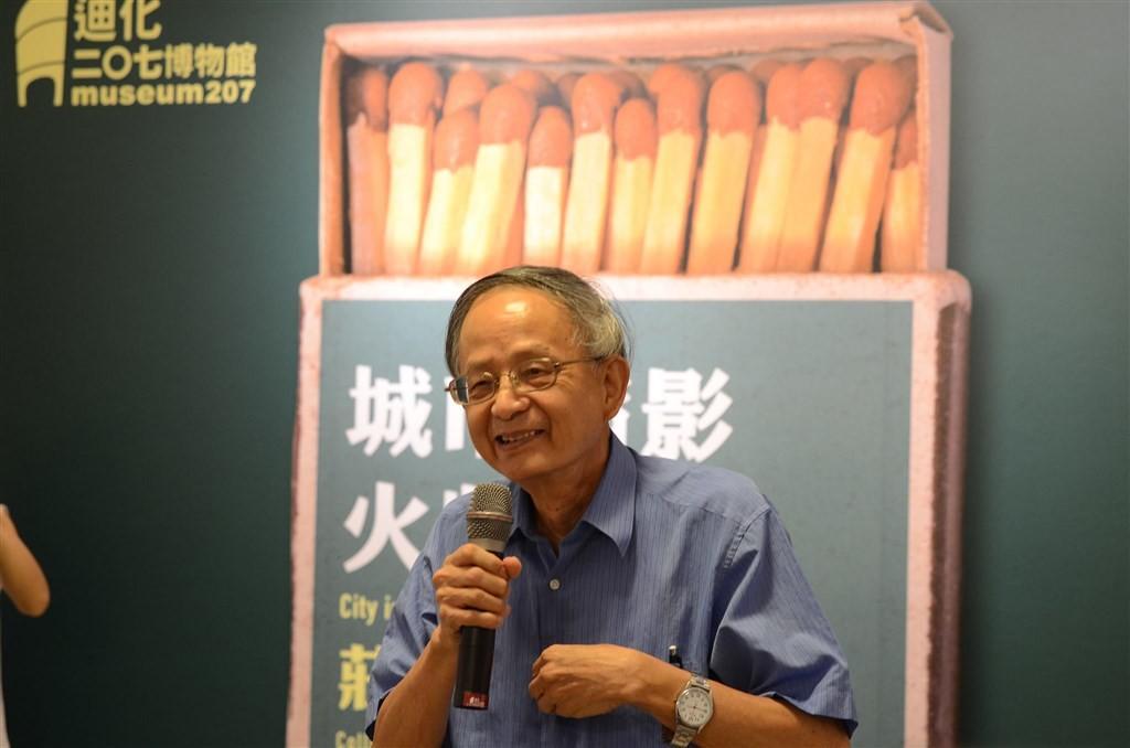 Chuang Yung-ming (Museum207 photo)