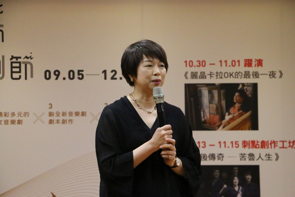 新北市文化局局長龔雅雯向現場貴賓介紹「新北市音樂劇節」起源與理念。(新北市文化局提供)