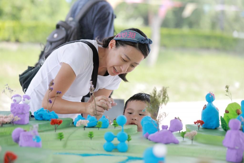 2020新北市兒童藝術節「玩美島」壓軸登場(圖/ 新北市政府)