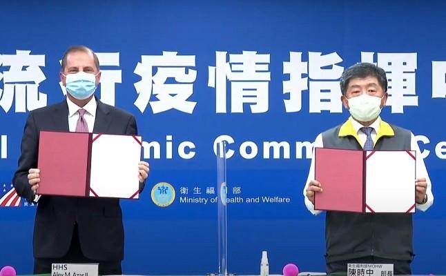 HHS Secretary Alex Azar (left), MOHW chief ChenShih-chung (YouTube, CDCscreenshot)