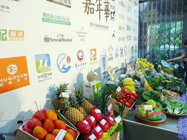 Taiwanese online shopping platform features summer foods