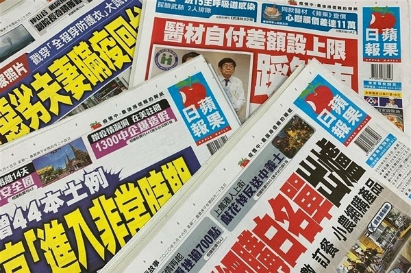 Apple Daily responds with defiance to owner Jimmy Lai's arrest.