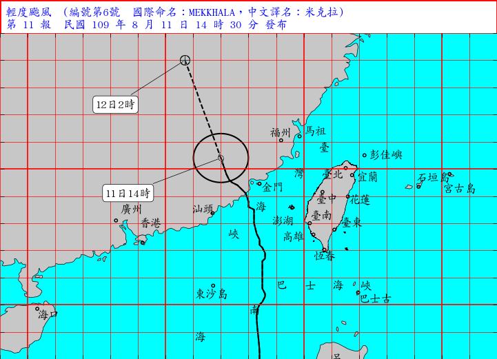圖片取自中央氣象局官網(CH)