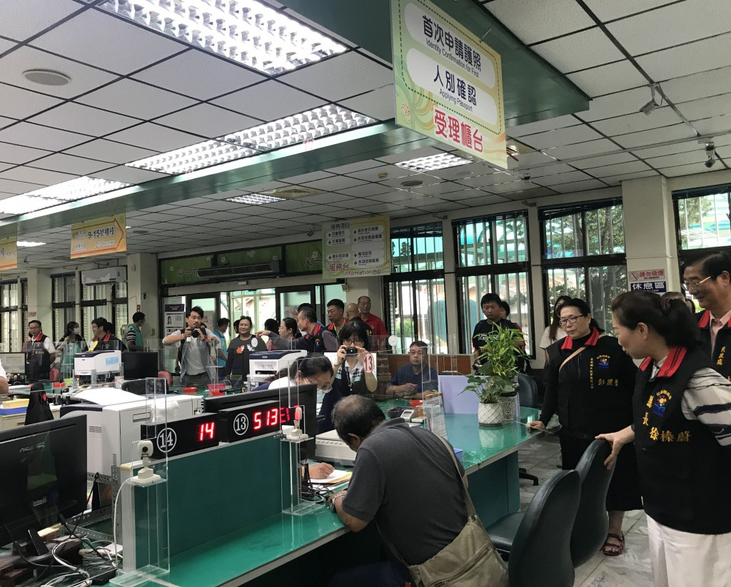 Applying for a passport at a Hualien City government office
