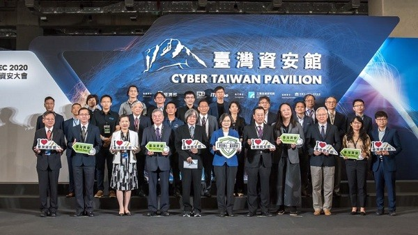 Taiwan CYBERSEC 2020 opens with 250 exhibitors from around world