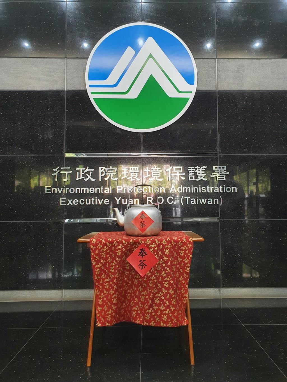 不塑新生活 台灣環保署與民間業者攜手開發「奉茶APP」