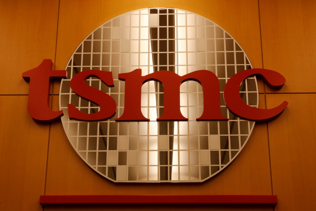 TSMC logo at Hsinchu headquarters (Reuters photo)