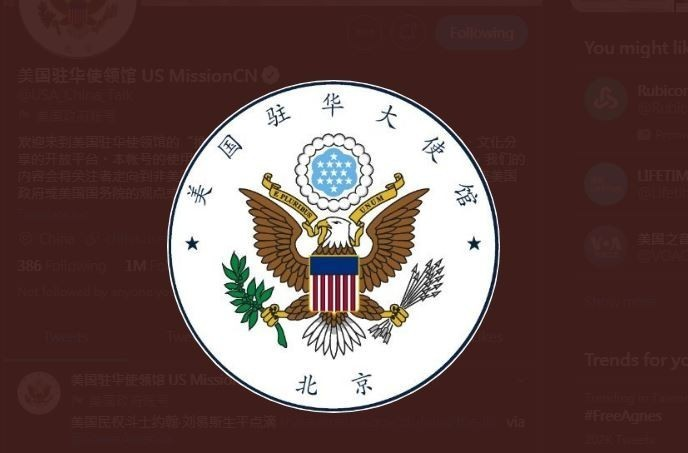 New U.S. embassy profile picture. (Twitter, U.S. MissionCN photo)