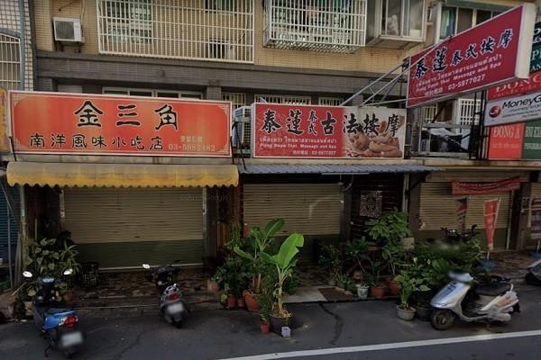 Thai massage parlor (right).