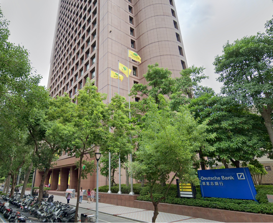 Deutsche Securities Asia Ltd. Taipei Branch (Google Maps photo)