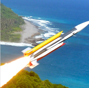 Archived picture of missile test (Facebook, NCSIST photo)