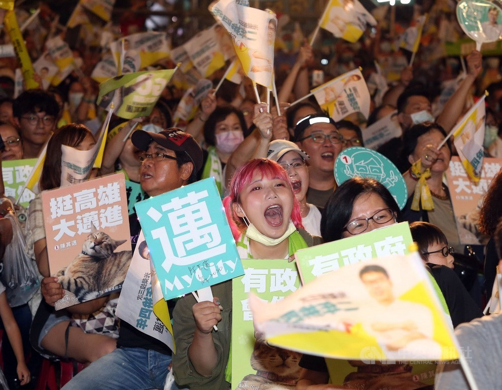Supporters at Chen's rally.