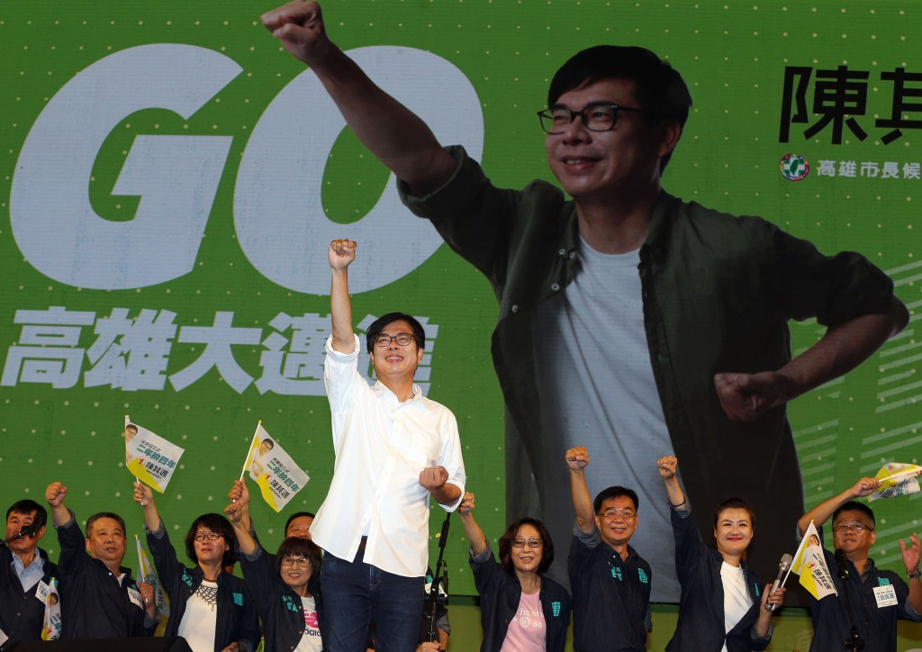 DPP candidate Chen Chi-mai won the Kaohsiung mayoral by-election by a landslide Saturday Aug. 15